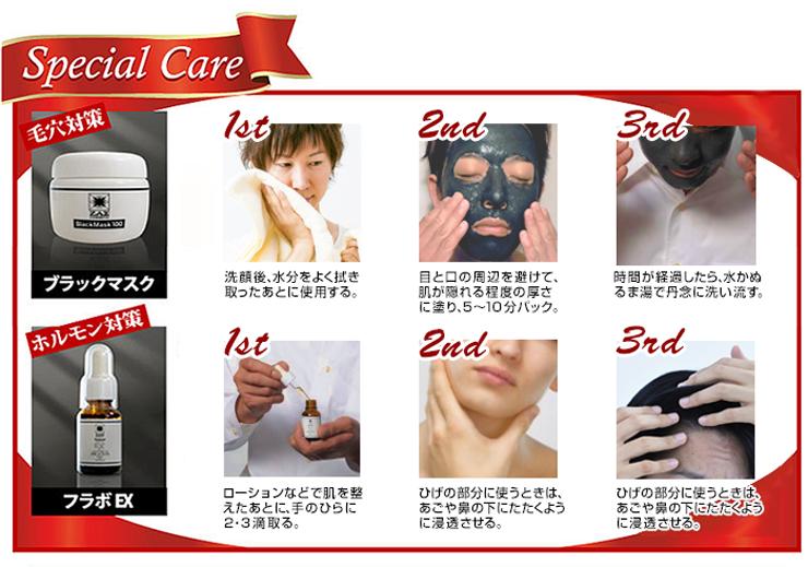 美肌に差が出る男の基礎化粧品|メイク|男性化粧品・メンズコスメ通販のザス-zas