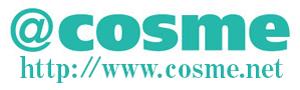 肌荒れ防止多機能クリーム Z119 メンズコスメ 男性用化粧品通販|ザスインターナショナル