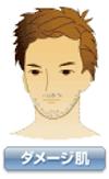 ザスコスメ診断チャート メンズコスメ 男性用化粧品通販|ザスインターナショナル