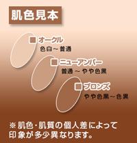 メンズスキンケア,メンズコスメ, 男性化粧品通販|ザスインターナショナル